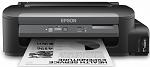 Epson Workforce M100 Printer